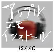 ISAAC (ボーカル/真田講師)